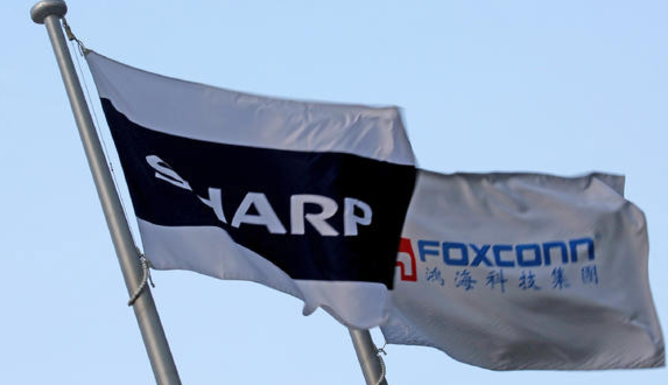 Foxconn's Sharp division could be building LCD glass in the U.S.